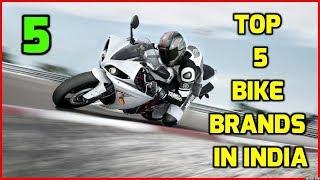 இந்தியாவில் முதல் 5 இடம் பிடித்த பைக் நிறுவனங்கள் |  Top 5 Two Wheeler Brands In India | Bajaj, TVS