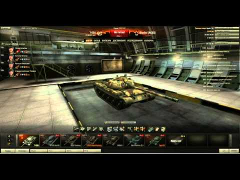 Ротный бой. Рота Windhund, командир Classic #2