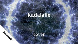 Kadalalle   Cover   Dear Comrade   Sid Sriram   VsqrA