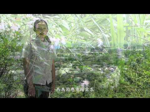 [行動解說員]壽山國家自然公園-半屏山 (2013)