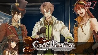 Code: Realize ~ Guardian of Rebirth ~  Walkthrough Part 7 {English, Full 1080p HD}
