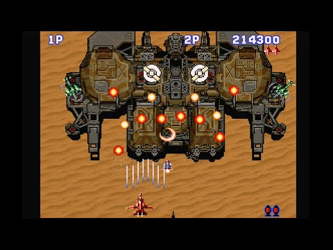 aero fighters download