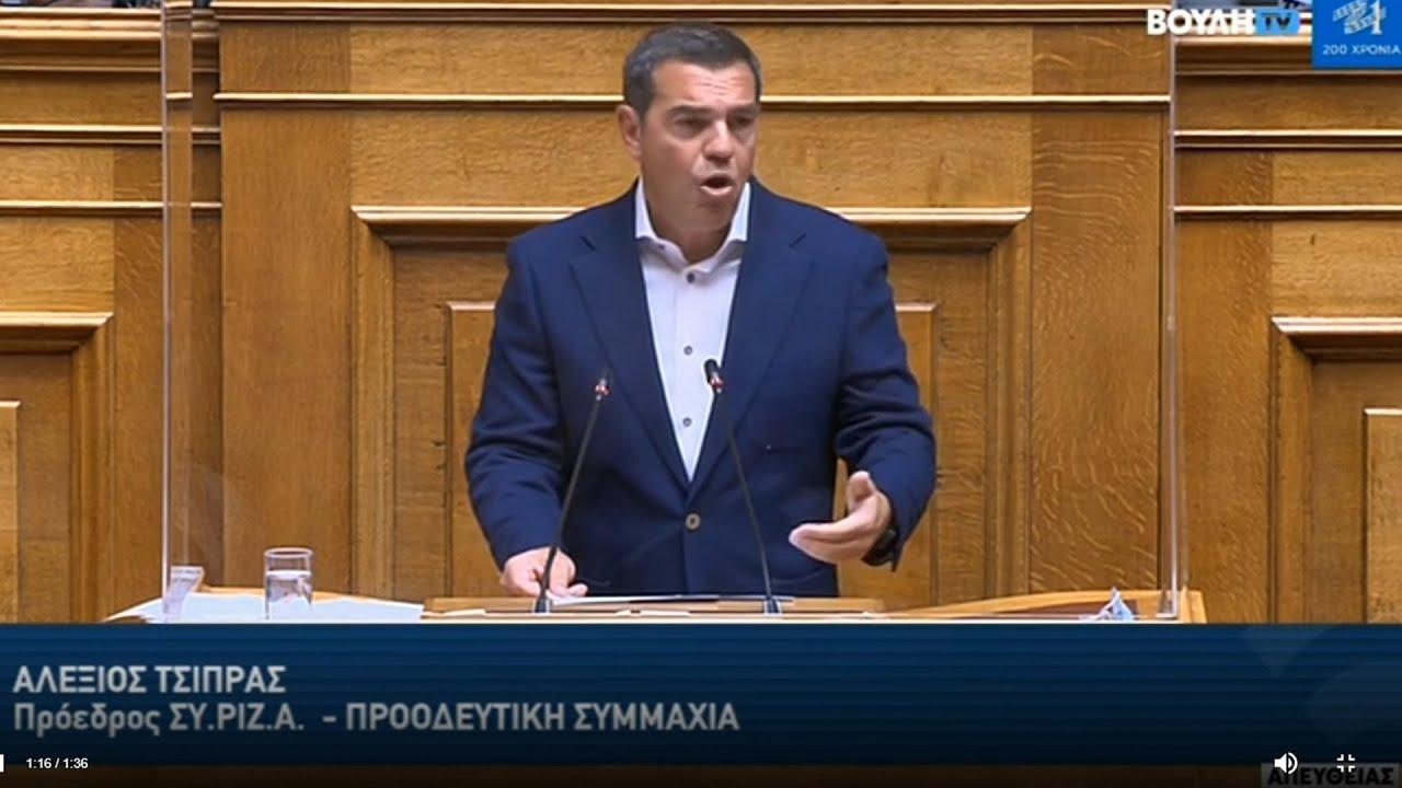Προχειρότητα καταλόγισε στην Κυβέρνηση ο Αλέξης Τσίπρας