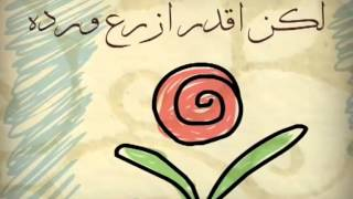 تحميل و مشاهدة أنا ماقدرش علي المجاعات علي الحجار نبيل خلف MP3