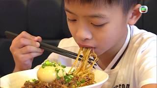 東張西望|十萬工序煉成極級美味蝦籽麵|公仔麵|即食麵|童年回憶 |麵店