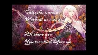 Euterpe - Romaji and English lyrics