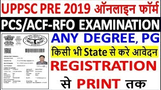 UPPSC PCS Pre 2019 Online Form Kaie Bhare || How to Fill UPPSC ACF-RFO Online Form 2019 with Payment