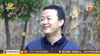 寻情记20171123期:哥哥失踪三十年 弟弟当警察要寻亲