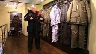 Рыболовный костюм canadian camper костюмы