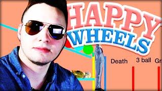 UNMÖGLICHES LEVEL SOFORT GESCHAFFT ... !!!   Happy Wheels | DannyJesden