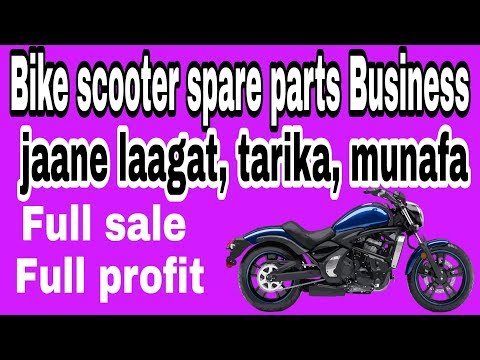 Bike Spare Parts - Bike Spares Latest Price, Manufacturers & Suppliers