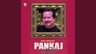 Tomar Lekha Shesh Chithi - YouTube