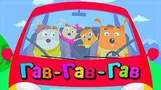 Лучший мультфильм для детей, развивающие мультики для малышей в хорошем качестве | Бублик и Кисточка