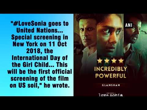 'Love Sonia' to be screened at United Nations