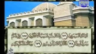 HD المصحف المرتل 19 للشيخ محمد أيوب حفظه الله
