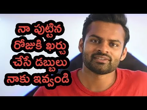 sai-dharam-tej-about-his-birthday-and-social-service