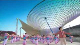 Video : China : Shanghai World Expo, Invitation Song - video