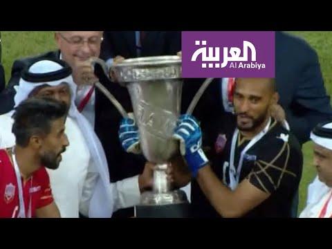 العرب اليوم - شاهد: سيد جعفر يسعى لقيادة البحرين نحو النهائي الخليجي الأول
