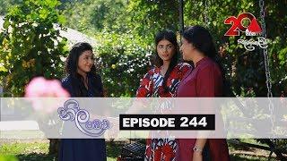 Neela Pabalu | Episode 244 | 18th April 2019 | Sirasa TV
