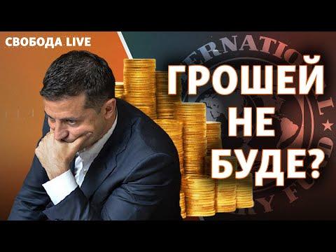 Сергій Фурса на Радіо Свобода