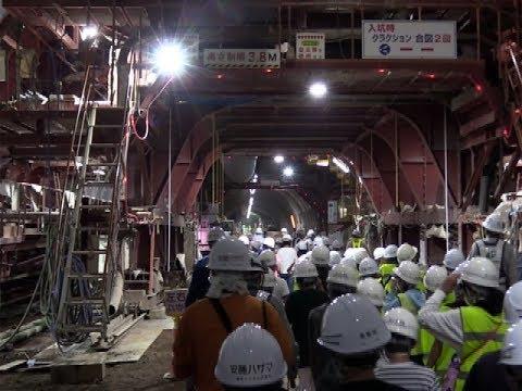 阿蘇西小児童が二重峠トンネル工事見学