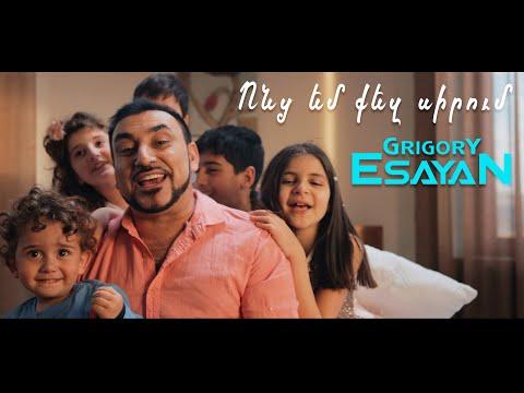 Grigory Esayan - Vonc Em Qez Sirum (REMIX)
