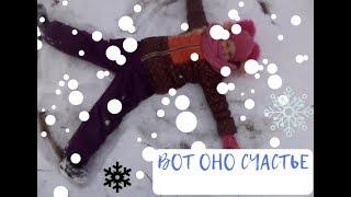 #горка .Первый снег катаемся на горке .ВЛОГ.снежная тарелка для катания