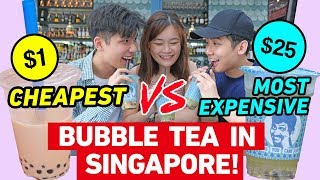 CHEAPEST vs MOST EXPENSIVE BUBBLE TEA IN SINGAPORE ($1 vs $25) 新加坡最便宜和最贵的泡泡茶 😱