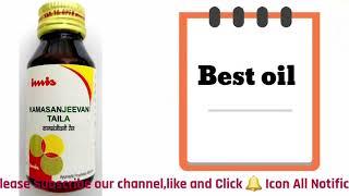 Imis Kamasanjeevani oil rub uses and benefits review in tamil || Medicine Health