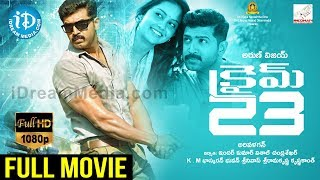 Crime 23 Full Movie HD || Arun Vijay || Mahima Nambiar || VamshiKrishna || Thambiramaiah