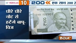Superfast 200  14th January 2017 5 PM  Part 1   India TV