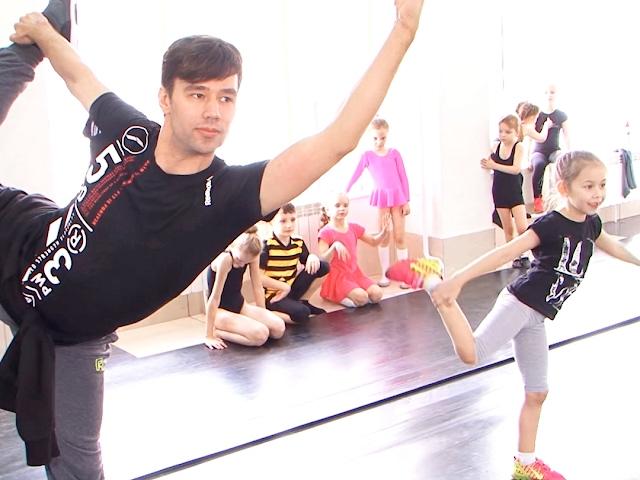 Жизнь в танце!