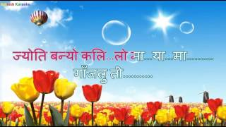 Gajalu Ti Thula Thula Aakha Karaoke (Gulam Ali) - Nepali Karaoke with Lyrics