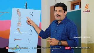 Standard 1 | Mathematics | Class – 26
