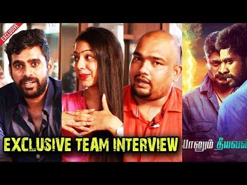 Yaanum Theeyavan Movie Team Intervi ..