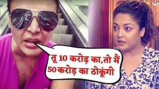 Tanushree पर Rakhi का पलटवार, कहा-तू 10 करोड़ का मैं 50 करोड़ का ठोकूंगी
