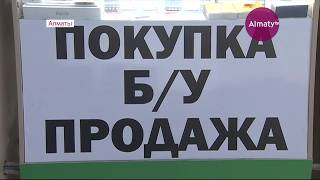 Алматы полициясы ұялы телефон сататын ірі сауда орталығына тексеру жүргізді (14.08.18)