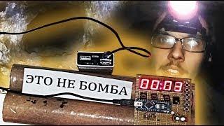 Престол ДЬЯВОЛА - Шахта. Ночь ПОД ЗЕМЛЕЙ