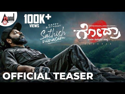 Godhraa - Sathish Ninasam Birthday Special Teaser