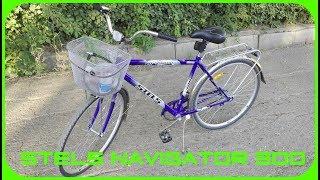 Велосипед дорожный Stels Navigator 300