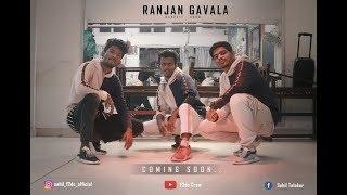 || Ranjan Gavala || Ganpati Song || Ft.F2dc Crew || Sahil & Navnit Choreography ||