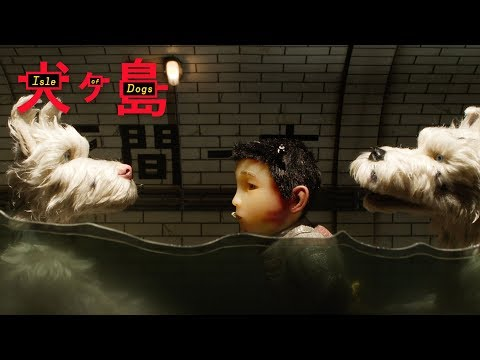 Isle of Dogs Featurette 'Weather & Elements'