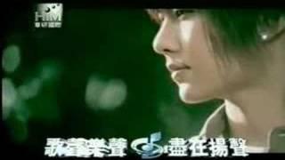 Fahrenheit-Chu Kou [Exit]