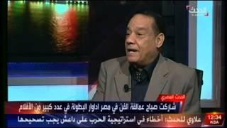تحميل اغاني حلمي بكر يكشف .. أغنية لصباح أغضبت ثلاثة رؤوساء عبد الناصر و السادات و مبارك #الحدث_المصري MP3