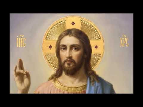 Молитва Иисусова — читается на всякое время.
