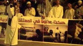 مازيكا في تطوان // شعارات قوية في وقفة ليلية رمضانية نصرة للمعتقلين الإسلاميين. تحميل MP3