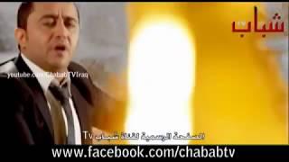 تحميل اغاني Ali Al Deek - Khanetni / علي الديك - خانتني MP3