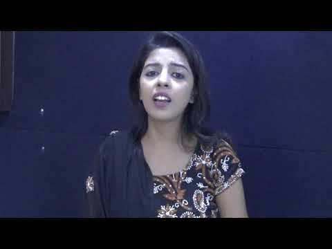 Audition of ITI