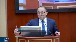 Как цифровые технологии обезопасят жизнь казахстанцев?   Цифровой Казахстан