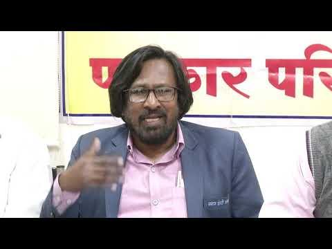 AAP Senior Leader & Cabinet Minister Rajendra Pal Gautam Briefs Media
